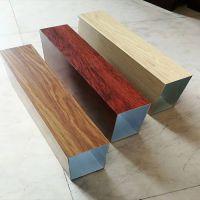 仿木纹铝合金方管价格_欧百得