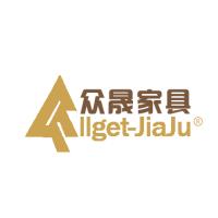 深圳市众晟家具有限公司