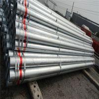 上海4寸焊管 天津厂家 性价比高 美标钢管 新国标 质量好