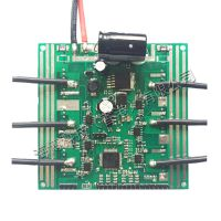 36V 电机驱动方案 36V电机控制器