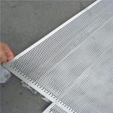 新乡冲孔板,冷板冲孔板,圆孔网冲床