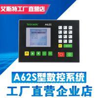 维修销售A62S型剪板机数控系统数显系统套装电机控制器