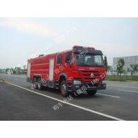 浙江杭州厂家直销消防灭火性能卓越豪沃16吨水罐消防车
