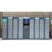 渝威杰超市存包柜商场电子寄存柜智能储物柜自助柜扫码寄存柜快递柜