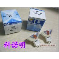 日本KLS投影仪灯泡 ETJ 120-250