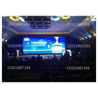 北京会议活动舞台搭建舞台厂家大型舞台