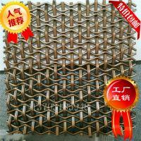 上海广东钢丝编织网铜丝编织网筛网/钢丝网作用/装饰钢丝网/幕墙钢丝网
