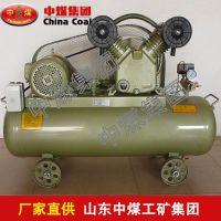 活塞空压机价格,活塞空压机质优价廉,中煤工矿