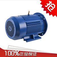 供应Y160L-8-7.5KW照明工业机械专用三相异步电动机 上海能垦三相交流电机
