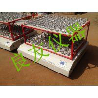 供应LYWZ-3112回旋式摇瓶机(双层)