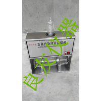供应1810-a蒸馏水器 石英自动纯水蒸馏水器 石英蒸馏水器