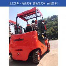 济南优惠价龙工12吨柴油叉车 3.5 4 5 6吨叉车价格美丽