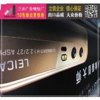 中山UV软膜喷绘 5m软膜天花喷绘膜 高清UV打印加工三井广告公司