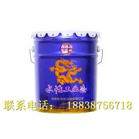 紫禁城水性漆 廠家直供 WLQ水性低溫快幹底面合一漆 水性漆專家