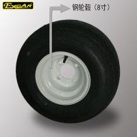 卓越電動車輪轂8寸輪胎鋼輪轂鋼圈廠家直銷外貿貨源