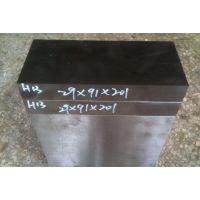 东莞供应HPM7宝钢冷作模具钢HPM7高强度产品价格