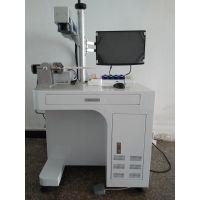 海门 海安光纤激光打标机30W/20瓦(W).通州 如皋镭射机个性刻字塑料制品、工具配件