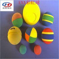 订制EVA泡棉球 七彩磨砂球 高密度包装海绵打磨球