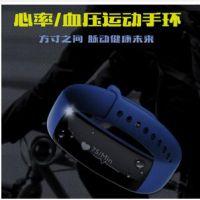 新款IP67防水蓝牙运动手环 M88智能手环血压心率运动老人健康穿戴