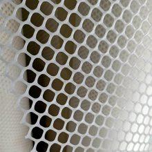 养殖场塑料网 优质漏粪网价格 清洗塑料平网