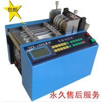 供应裕富翔PET保护膜裁剪机 电工绝缘套管切管机 YFX-100