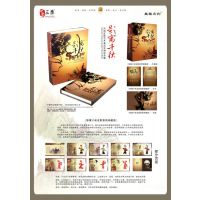 西安影寓千秋剪纸皮影邮票收藏礼品——陕西特色皮影,宁派收藏纪念品