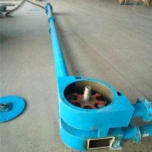 上海市【都用】管链输送机 食用淀粉管链输送机