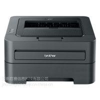 济南兄弟打印机维修兄弟5440D更换墨粉盒