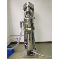 微藻采收设备-小球藻,绿藻采集GQ150高速管式离心机