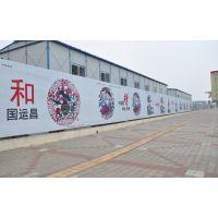 供北京顺义区北务镇 围挡制作 商场围挡 立柱 道路广告 13716917954