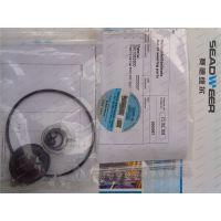 阿特拉斯电子排水器保养包2901063300 2901063320