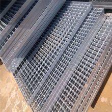 室内排水沟盖板 插接钢格板沟盖 无锡互插钢格板批发
