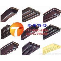 供应空调设备皮带,造纸设备皮带,空压机皮带,进口三角带