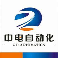 柳州市中电自动化科技有限公司