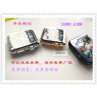 苹果手表模型38mm42mm