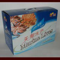 深圳定做儿童玩具包装彩盒,积木拼图益智玩具纸盒定制印刷设计