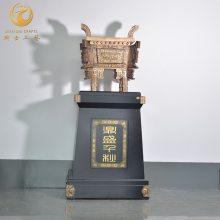 武汉新公司开业礼品,企业十周年庆贺礼,大厅大气落地鼎摆件,鼎摆件批发厂家