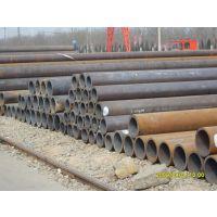 优质NM400A钢管_无缝钢管_》钢材大全