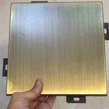 供应聚酯铝ldsports网页版登入 各种规格颜色均可致电定制 欧百建材