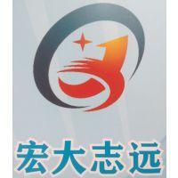 北京宏大志远遮阳科技有限公司