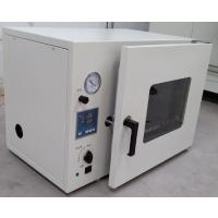 上海丙林DZF-6020-T 小型台式真空干燥箱