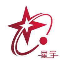苍南县星宇烫金材料有限公司