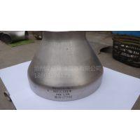 304不锈钢异径管厂家,焊接大小头价格