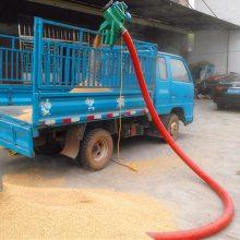 【都用】玉米小麦车载吸粮机 无轴螺旋上料机 电动家用吸粮机