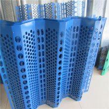 电厂防风抑尘网 高分子防风抑尘网 圆孔冲孔网