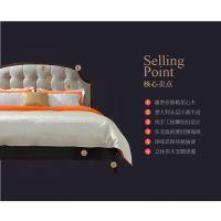 卫诗理家具ON 美式真皮床 主卧家具实木双人床1.8m欧式雕花床