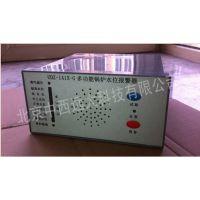 中西dyp 锅炉水位报警器 型号:UDZ-141X-G库号:M408089
