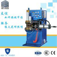 惠州市德力冷柜管对焊机 冰箱管对焊机 国家专利产品