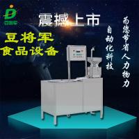 山东豆将军食品设备有限公司