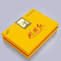 深圳专业定制精装盒 精品虫草燕窝礼盒设计 保健品礼品盒设计印刷
